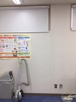 共有フォルダ (alrit) - ショートカット (7)