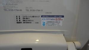 DSC02838